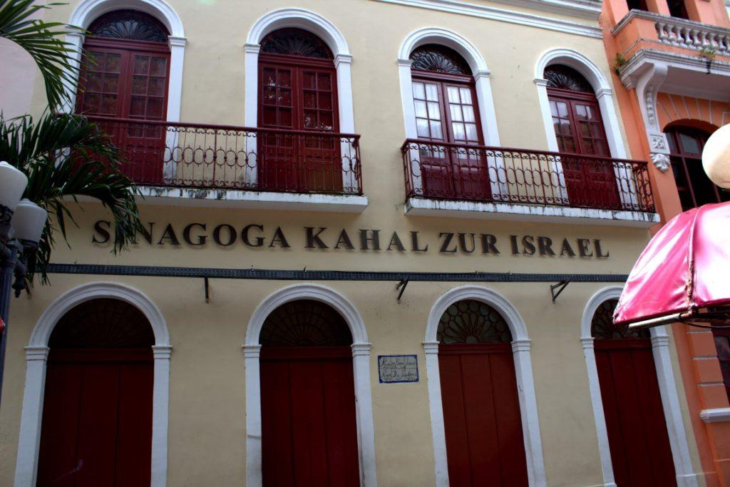 synagoga Kahal Zur Israel