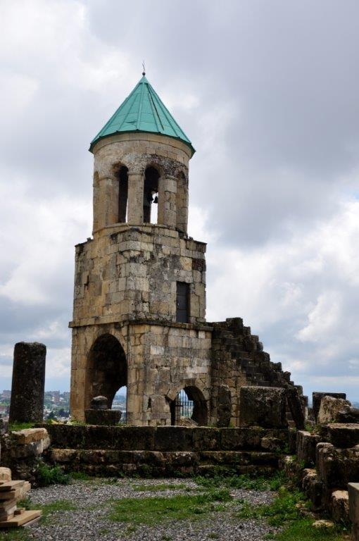 katedrála Bagrat