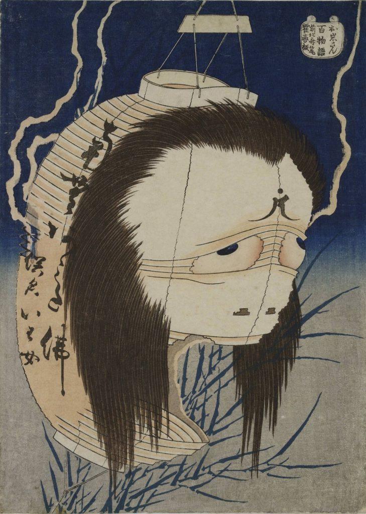 Kacušika Hokusai (1760-1849)  Pomstychtivý duch Oiwa, okolo 1831/32  Barevný dřevotisk, 26,1 x 18,8 cm  © Muzeum umění a řemesel v Hamburku